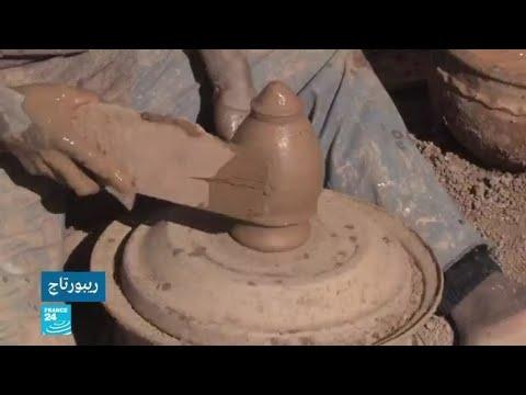 صناعة الفخار في المغرب... حرفة صامدة بوجه المنافسة الصناعية  - 13:00-2020 / 2 / 14
