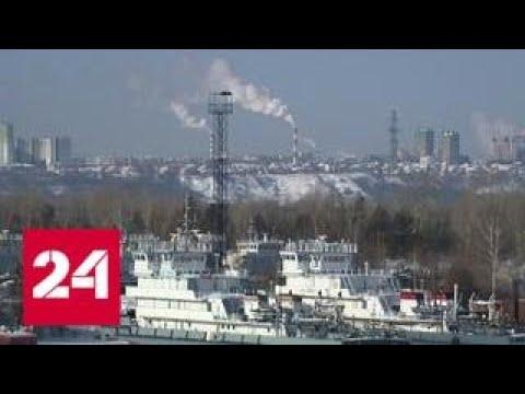 """Суда """"Волжского пароходства"""" готовят к началу ранней навигации - Россия 24"""