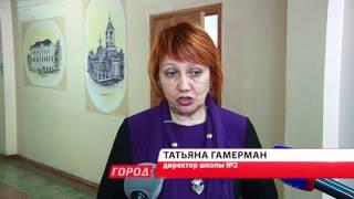 Мэр Благовещенска проверила реализацию программы инклюзивного образования
