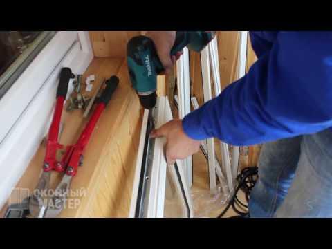 Ремонт пластиковых окон видео | Замена фурнитуры