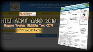 HTET 2019 Admit Card @Released - Download Now #jobriya