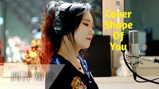 Japanese girl singing Shepe Of You || RubyGamingTM