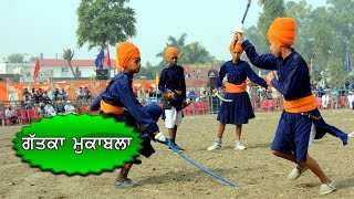 UMRA NANAGAL (Amritsar) | ਉਮਰਾ ਨੰਗਲ | KABADDI CUP - 2016 | GATKA SHOW  | Full HD | Part 4h
