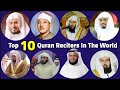 Top 10 Best Quran Reciters In the World|Top 10 Best IMAMS Which has Most Beautiful Voice