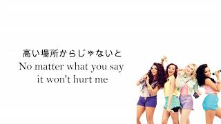 Little Mix - Wings | Japanese Version [Color Coded] (Jpn/Eng Lyrics) Mp3