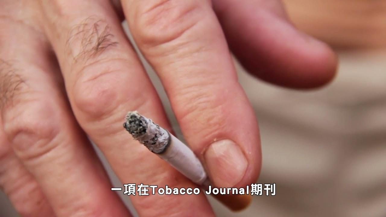 【天下新聞】全國: FDA預料禁薄荷醇香烟 指顯著影響非洲裔健康