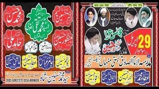 Live Majlis Aza 29 April 2019 Madrisa Imam Sadiq A.S Basti Minhaan Kot Adu