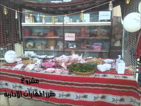 زيارة الأستاذ ناصر العبدالكريم للثانوية الثانية تطوير