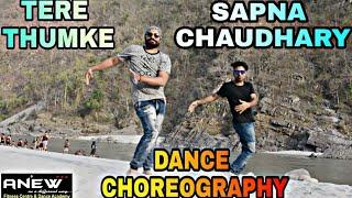 Tere Thumke Sapna Chaudhary Dance Choreography  | Nanu Ki Jaanu | Sapna Choudhary | Abhay Deol