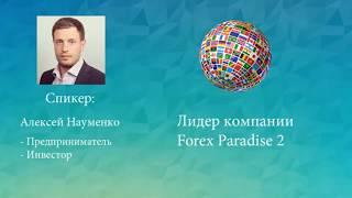 В Украине можно заработать не один миллион. prm.global. КУБ