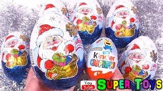 Video Super Giant KINDER SURPRISE Egg Toy/Гигантские шоколадные яйца с игрушкой как Киндер Сюрприз download MP3, 3GP, MP4, WEBM, AVI, FLV Maret 2018