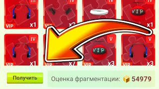 ПРОДАЛ ВСЕ СВОИ ПАЗЛЫ ЗА КУБЫ В БЛОКМАН ГО | SOLD ALL MY PUZZLES FOR CUBES IN BLOCKMAN GO