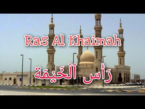 Ras Al Khaimah Beautiful City UAE