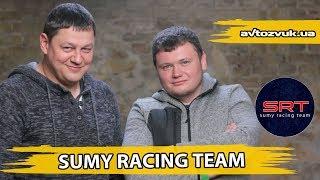 Sumy Racing Team - о подборе авто, лучших и худших тачках на обзорах и успехе своего канала