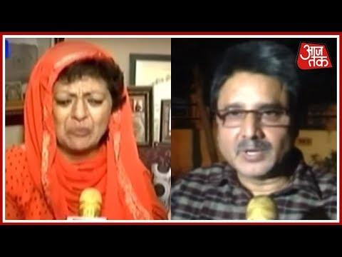 Special Report: Aligarh University Professor Hands Wife Triple Talaq Over WhatsApp