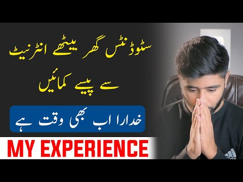 How to Earn Money Online in Pakistan For Students | Best Ways to Make Money Online In Student Life