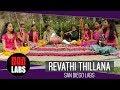 Lalgudi Memorial - Revathi Thillana: San Diego Raga Labs