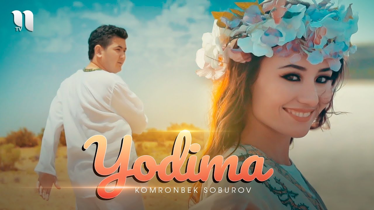 Komronbek Soburov - Yodima   Комронбек Собуров - Ёдима