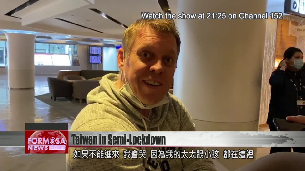 Taiwan''s strict new border controls  placing the country into a state of semi-lockdown.
