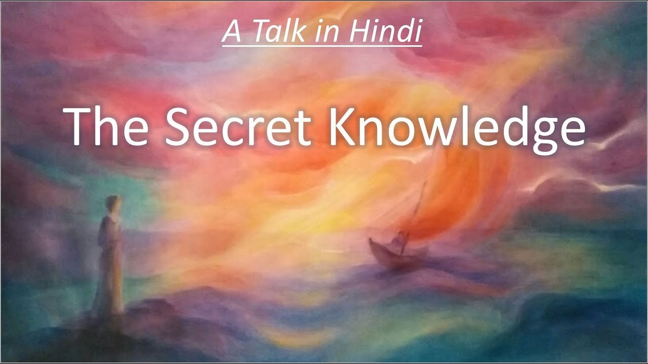 Rahasya Book In Hindi Pdf