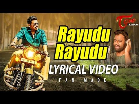 Rayudo Rayudo Lyrical Video | A Tribute Song by Hemachandra, Satya Sagar | Pawan Kalyan | TeluguOne