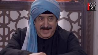 رجال العز ـ الزعيم يطرد ابنه شكري من اجتماع العضوات ـ  رشيد عساف ـ اسعد فضة و اياد ابو شامات