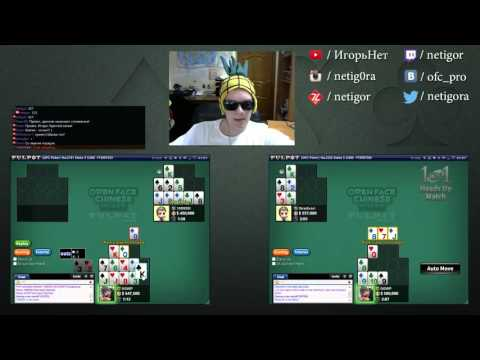 Open Face Chinese Poker Pineapple $5+ per point