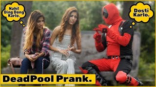 Epic - Deadpool Asking Girls to Be My Girlfriend | The HunGama Films