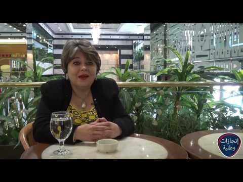 فندق عمان الشام   سوزان بهلوان   انجازات وطنية