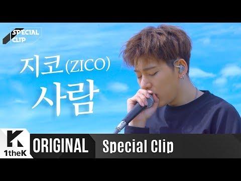 지코 _ 사람 Live | 가사 | ZICO _ Human | 스페셜클립 | Special Clip | LYRICS