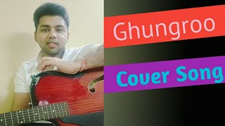 Ghungroo Cover Song | War| Hrithik Roshan|Musical Abhinav