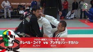 Jiu Jitsu Priest #161 Bull Terrier Open 2014【ブラジリアン柔術専門番組 柔術プリースト 】