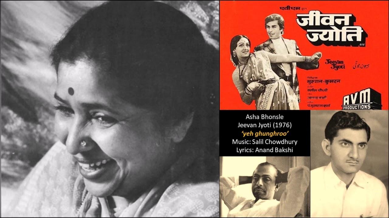 Download Asha Bhosle - Jeevan Jyoti (1976) - 'yeh ghunghroo'