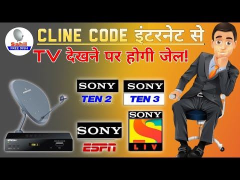 C Line Illegal In India || Doller Nishan All Tv Channel Encrypted फिर से चालू हुआ ? Cline Illegal