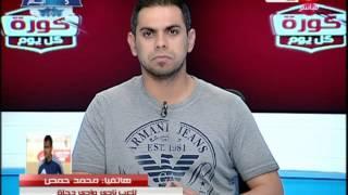 كور كل يوم | محمد حمص لاعب نادى وادى دجلة يوضح اسباب اعتزاله الكرة