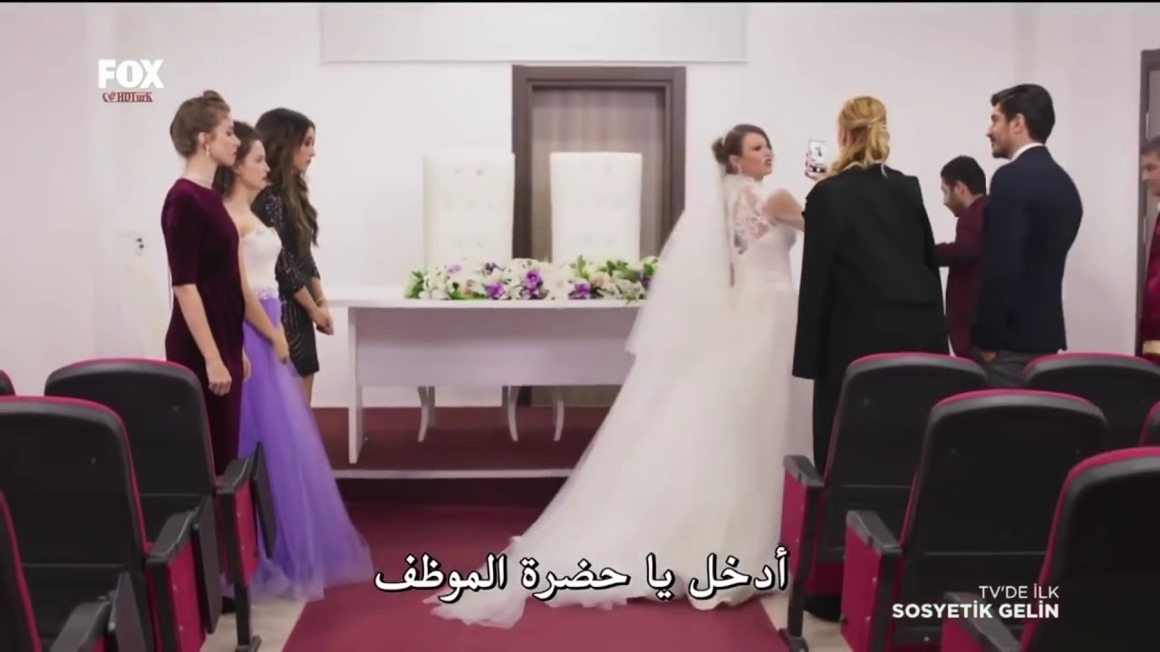 مشهد رائع من فيلم العروس المخملية .. مشهد النهاية