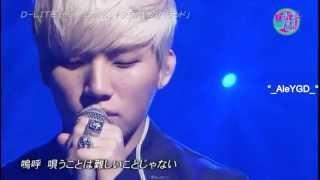 Gambar cover [130308]  『歌うたいのバラッド (SINGER'S BALLAD) - D-Lite (Live Japan)