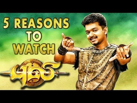 Puli - 5 Reasons To Watch | Vijay |...