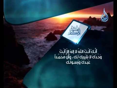 Adkar Almasa' أذكار المساء (العفاسي)ا