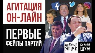 МАТРАИМОВЫ и ВЛАСТЬ активизируются: скоро выборы!