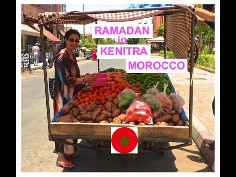 Ramadan in Kenitra -Morocco اجواء رمضان في مدينة القنيطرة