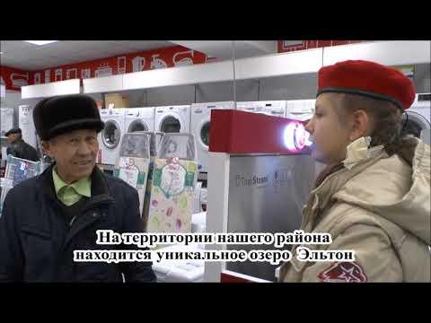 Юнармейский блиц. Город ПАЛЛАСОВКА, Волгоградская область.