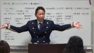 平成28年7月23日の講演会。 日本歴史文化研究機構.