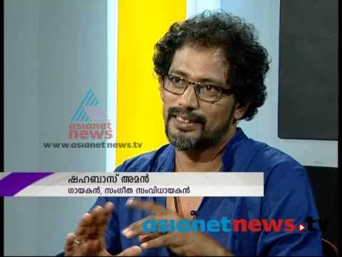 Shahabas Aman in On Record 3th April 2013 Part 1ഷഹബാസ് അമന്‍