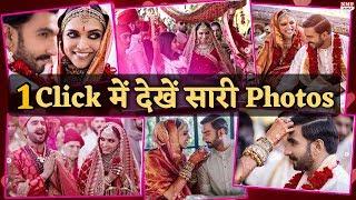 Ranveer - Deepika की शादी की Photos ने मचाई social Media पर खलबली, देखिए जरा