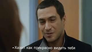 Черная жемчужина 18 серия 1 фраг русские субтитры