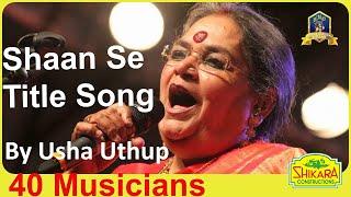 Tribute To Pancham Da by Usha Uthup Di I R D Burman I PyareShaan Se I Bollywood Songs