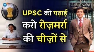 इन FAILURES से सीख कर बना UPSC 2018 TOPPER | IAS Shubham Gupta | Josh Talks Hindi