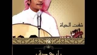 Rabeh Saqer...Maser Ele Zaal | رابح صقر...مصير الي زعل