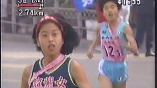 平成3年(1991年)全国高校女子駅伝. 平成3年(1991年)全国高校女子駅伝. ...
